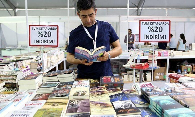 بازار کتاب ترکیه؛ افزایش کتابخوانی و کاهش آثار دینی