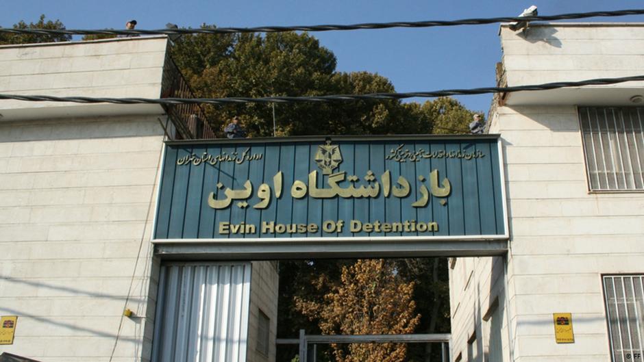 بیانیه زندانیان سیاسی: صدای دادخواهی مارا بشنوید