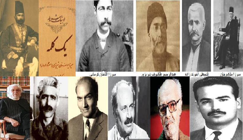 مقایسه دو نسل متضاد روشنفکران ایران