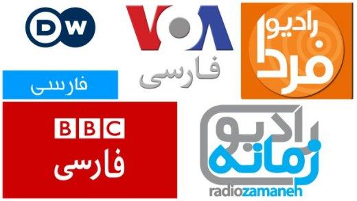 Risultati immagini per رسانه های فارسی زبان خارج از ایران