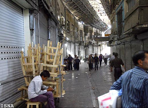 Bildergebnis für اعتصاب بخشی از بازاریان تهران